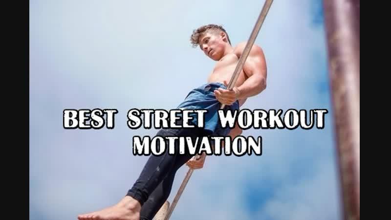 BEST STREET WORKOUT MOTIVATION THOMAS KURGANOV