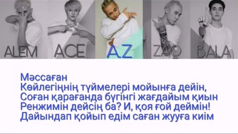 NINETY ONE - E.Yeah [текст песни_lyrics].mp4