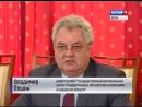 В Кировской области усилят борьбу с контрафактом ГТРК Вятка