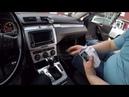 Чистка кондиционера автомобиля vw passat b6