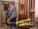 Воронины - Николай Петрович - `Египетская ТЯЖЕСТЬ` `Египетский БАКЛАЖАН` `Египетская СИЛА`