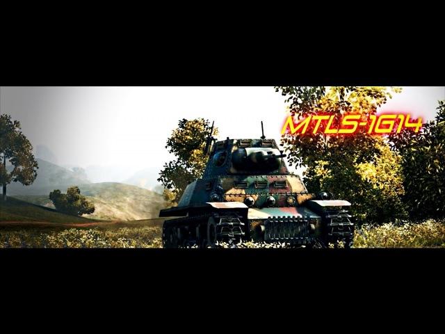 Танк: MTLS-1G14 | Frag Movie | [GrandX Forever]