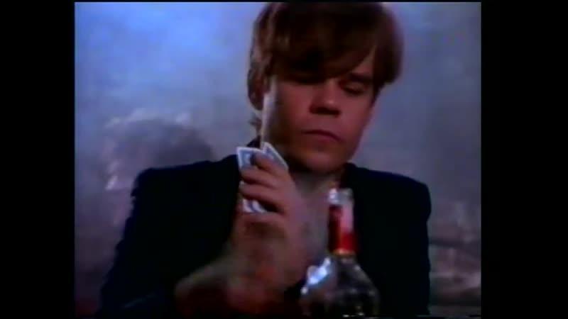 DAVID JOHANSEN - Heard The News (1984)
