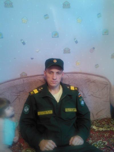 Дмитрий Оглоблин, 8 апреля 1983, Москва, id190206146