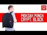 Рюкзак Punch - Crypt, Black. Обзор
