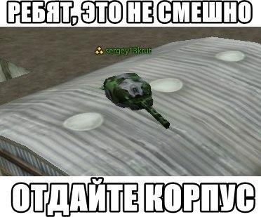 май танк скачать - фото 5