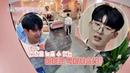 눈치싸움 아이콘 iKON 의 긴장을 늦출 수 없는 스태프 자리 전쟁♨ 미미샵 MIMISHOP 21회