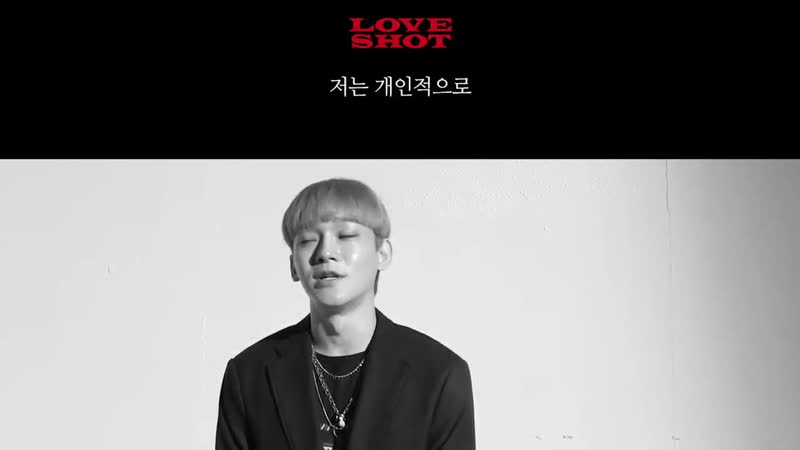 EXO가 소개하는 타이틀 곡 'Love Shot'_- 6시_준비하시고_러브샷_엑소세요!!headphones_ 2018.12.13. 6PM (KST)__- 어디에 ( 720 X 1280 ).mp4