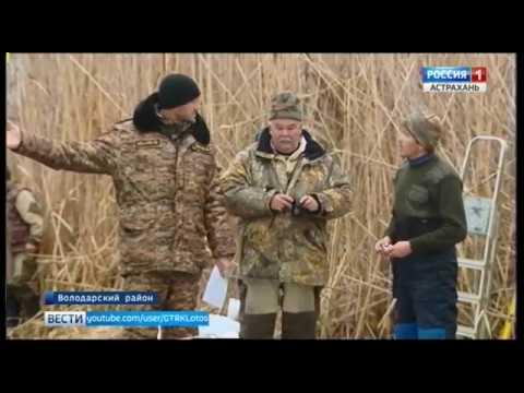 В Астраханской области появилась еще одна особо охраняемая природная территория