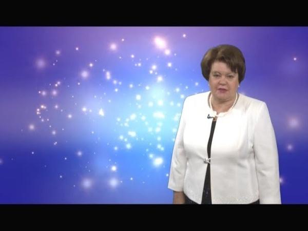 Новогодние поздравления Людмила Колпакова