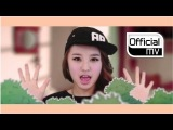 [MV] NC.A(앤씨아) _ OH MY GOD(오 마이 갓)