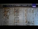 В Латвии отыскали советский военный бункер