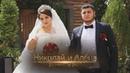 свадьба Николая и Алёны часть 1 г Россошь
