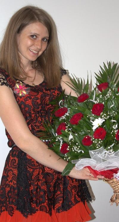 Маряна Боднарчук, 1 февраля 1987, Червоноград, id8848396