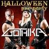 27.10.13 - Halloween pre-party. GOTHIKA (Япония)