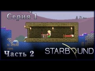 Starbound #2