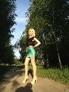 Эля Александрова фото #40