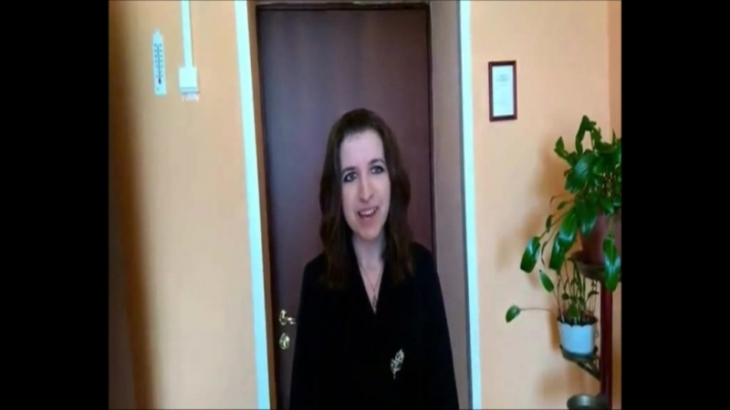 Поздравление с юбилеем для Галины Леонидовны и Нины Александровны