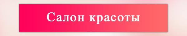 rusbeautyhair.ru/o-salone/