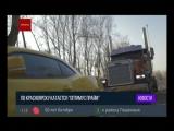 Съемки трансформеров в Красноярске?