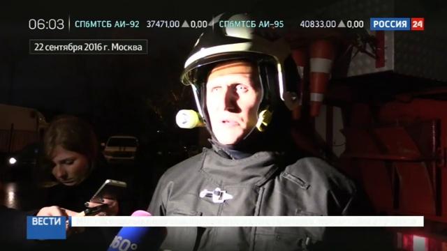 Новости на Россия 24 • Пожар на складе проливка и разбор завалов идут в крайне тяжелых условиях