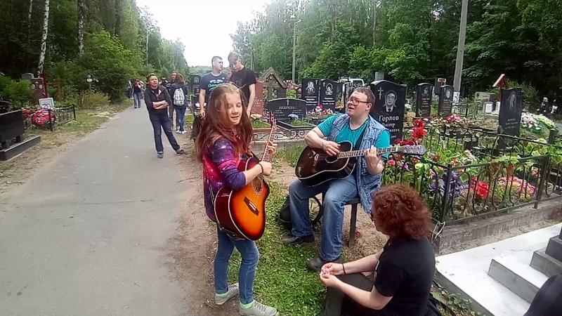 02_Павел Алюков и Софья-Звезда по имени Солнце