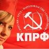 Слово КПРФ. Ленинградская область.