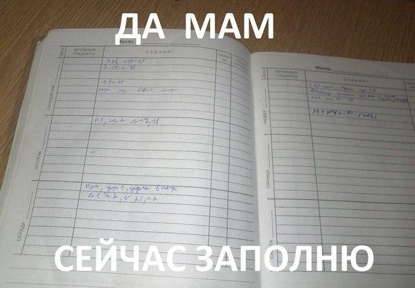 http://cs405325.vk.me/v405325583/68ba/G8T-f11KZks.jpg