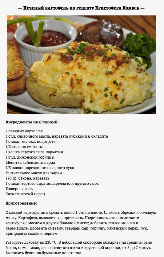 Простые рецепты на каждый день из картофеля с фото