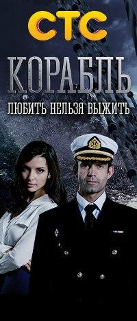 сериал молодежка 2 сезон 20 серия смотреть онлайн бесплатно