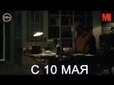 Дублированный трейлер фильма «Муза смерти»