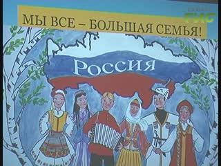 В Самарской области проводятся занятия со школьниками, на которых рассказывают о народах региона