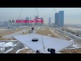 Робот-пылесос LG в экстремальных условиях!#2