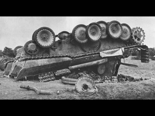 Подбитые Танки коллаж - destroyed tanks