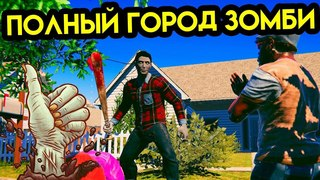 John, The Zombie #5   Полный город зомби   Упоротые Игры
