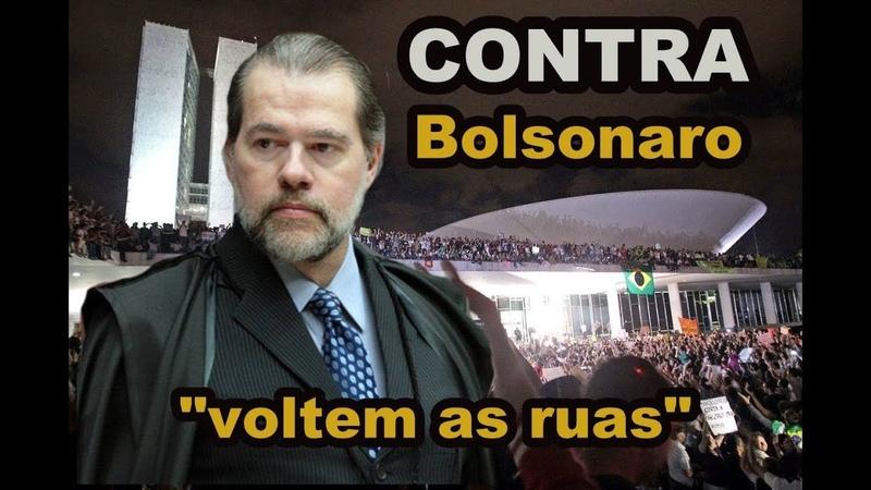 BOMBA TOFFOLI PEDE POVO NAS RUAS CONTRA BOLSONARO