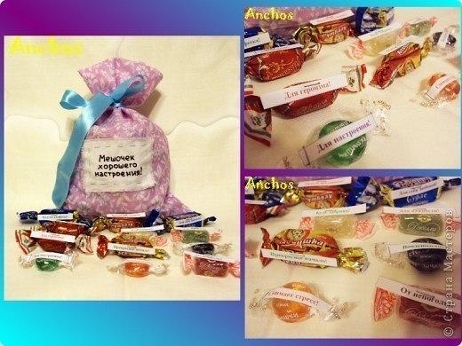 Подарки с конфетами и пожеланиями 57
