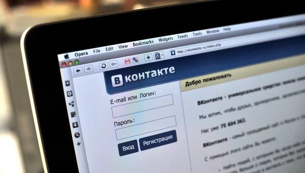 экстремизм Вконтакте