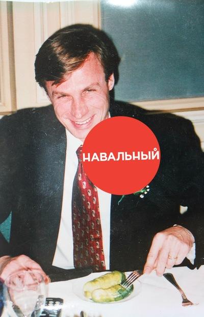 Николай Кнерик, 19 июня 1971, Москва, id55509206