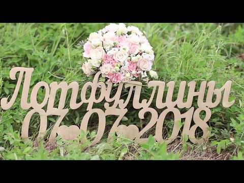 Клип Ленар Адиля