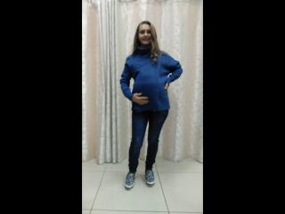 джинсы Мадрид и джемпер Джанис для беременных и кормящих денимлюрекс 1001225