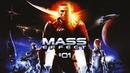 Mass effect - Эффектное начало 01