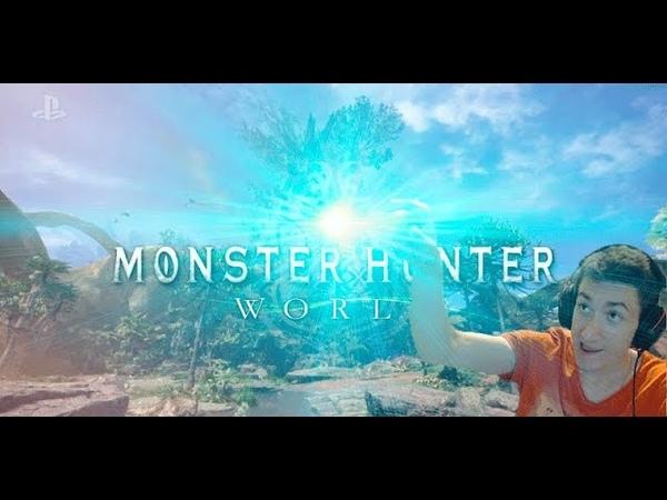 Monster Hunter: World ◉ Ну наконец начали играть