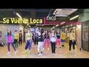 I LOVE ZUMBA / 줌바 / CNCO - Se Vuelve Loca