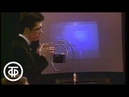 Прощай, молодость! и А.Якушин, С.Бананов. Телемост Москва - Ленинград Рок и вокруг него (1987)