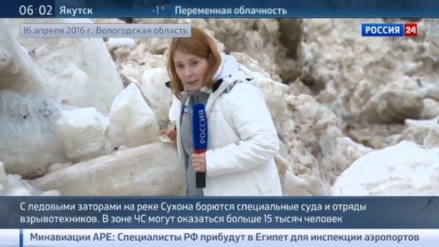 Новости на Россия 24 • Наводнение в Вологодской области в Великом Устюге подтоплены сотни домов