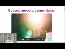 Live Самопознание с помощью астрологии психологии