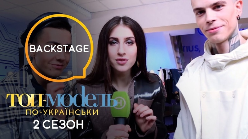 Backstage съемки Убежать от прошлого