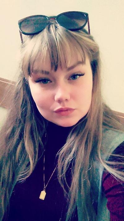 Наталия Каримова