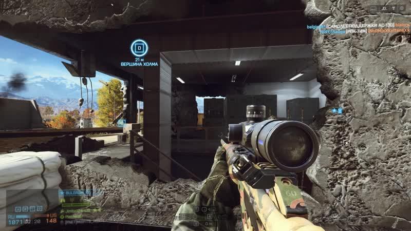 Battlefield 4 07.24.2014 - 20.00.06.03.DVR